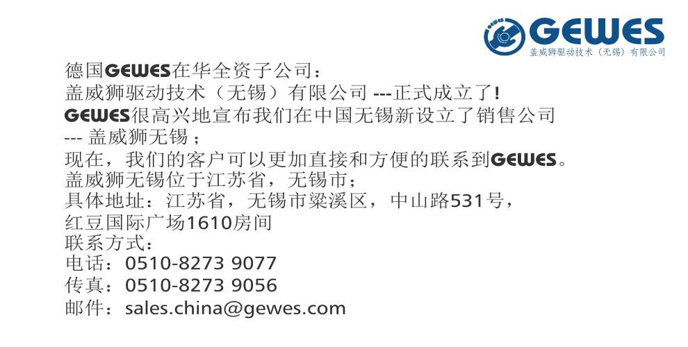 GEWES Bueroeroeffnung - China announcement